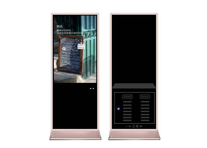 Floor Standing IR Touch Vertical Digital Signage Retail Ultra Thin Lcd Display